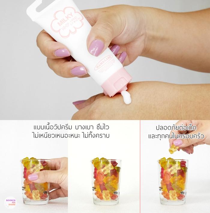 japan-beauty-collection-beauty-snap-cosme-10-mama-labo-01.jpg