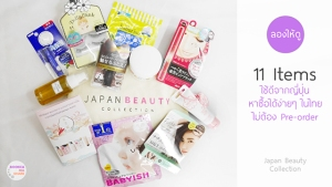 japan-beauty-collection-beauty-snap-cosme-s