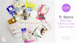 japan-beauty-collection-beauty-snap-cosme