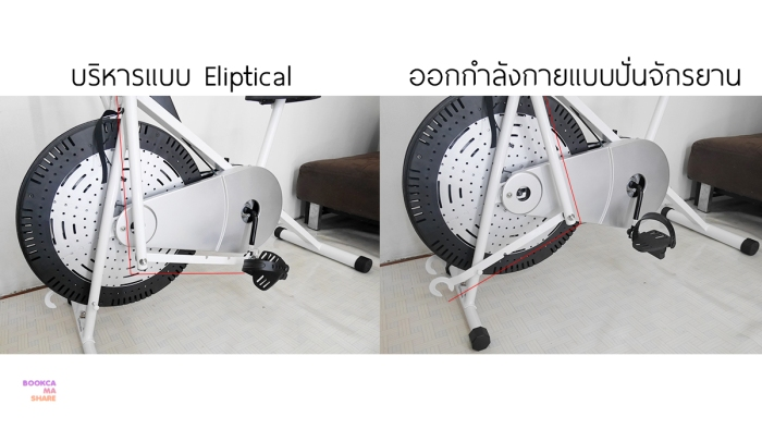 tv-direct-air-bike-orbitrac-ghn-82c-lifestyle-sport-at-home-health-13-2.jpg