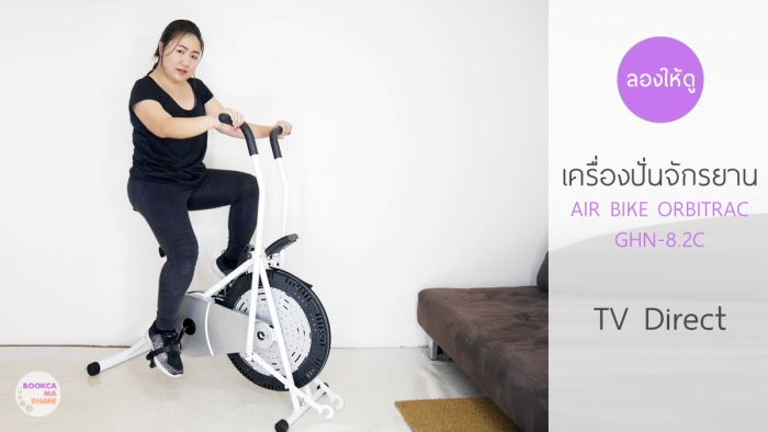 tv-direct-air-bike-orbitrac-ghn-82c-lifestyle-sport-at-home-health