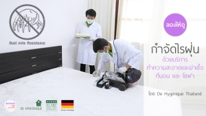 De-Hyginique-Thailand-Healthy-Sleep-Living-s