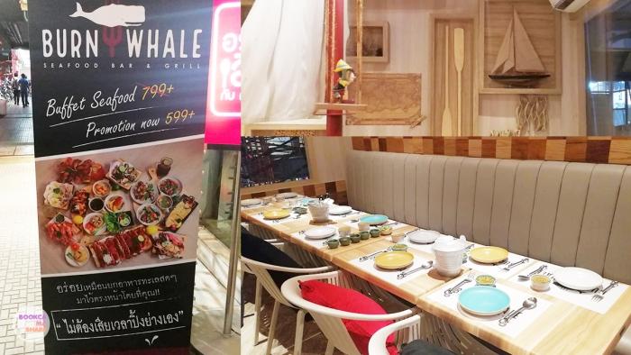 food-burn-whale-seafood-buffet-siam-soi2-pantip-wongnai-01
