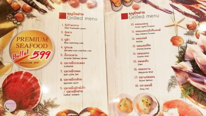 food-burn-whale-seafood-buffet-siam-soi2-pantip-wongnai-03