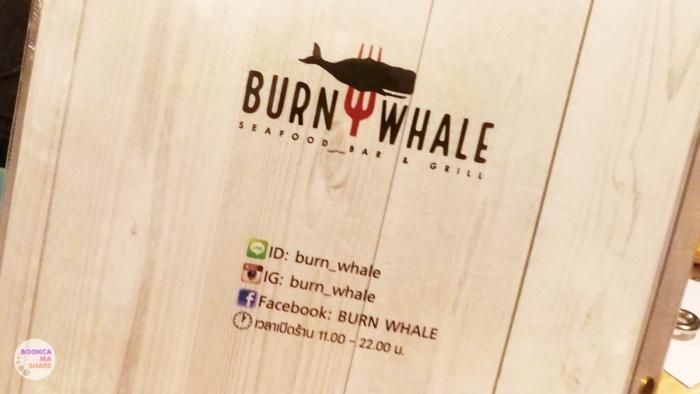 food-burn-whale-seafood-buffet-siam-soi2-pantip-wongnai-22
