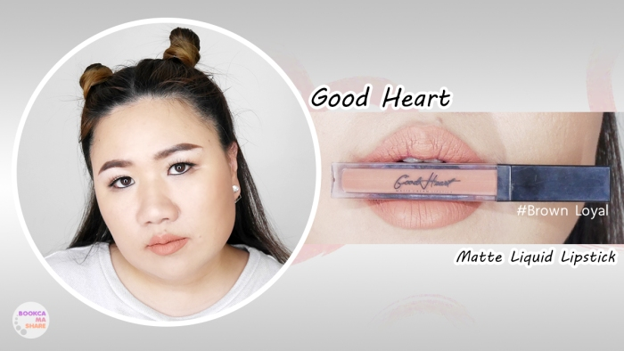 good-heart-cosmatic-jeban-pantip-matte-liquid-lipstick-2017-02