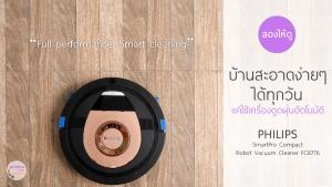 Philips-SmartPro-Compact-Robot-Vacuum-Cleaner-FC8776-01