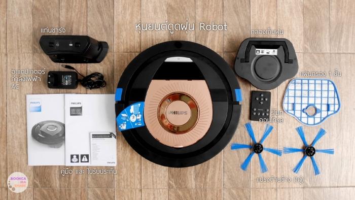 Philips-SmartPro-Compact-Robot-Vacuum-Cleaner-FC8776-03