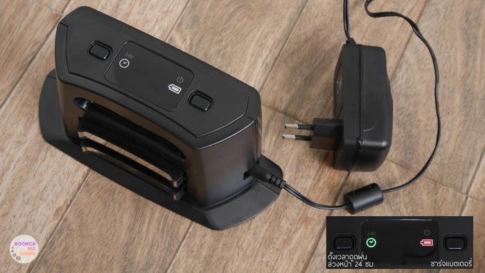 Philips-SmartPro-Compact-Robot-Vacuum-Cleaner-FC8776-04
