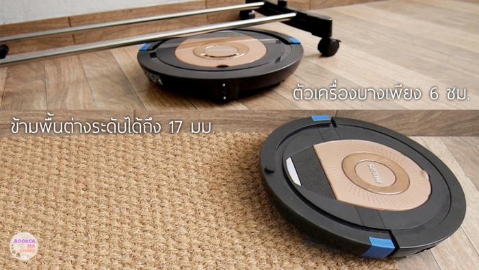 Philips-SmartPro-Compact-Robot-Vacuum-Cleaner-FC8776-12.jpg