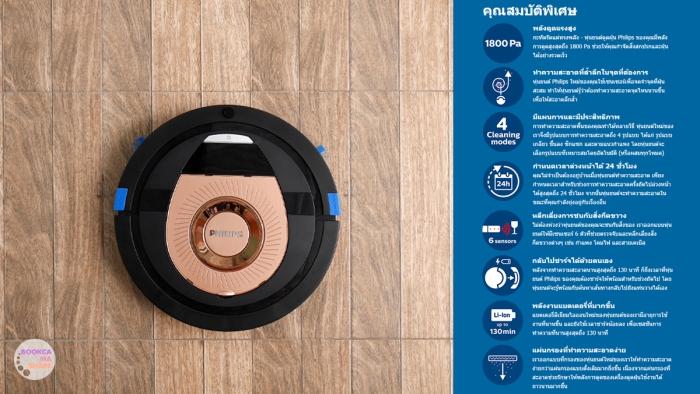 Philips-SmartPro-Compact-Robot-Vacuum-Cleaner-FC8776-16.jpg