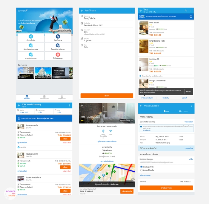 traveloka-app-booking-plan-hotel-15