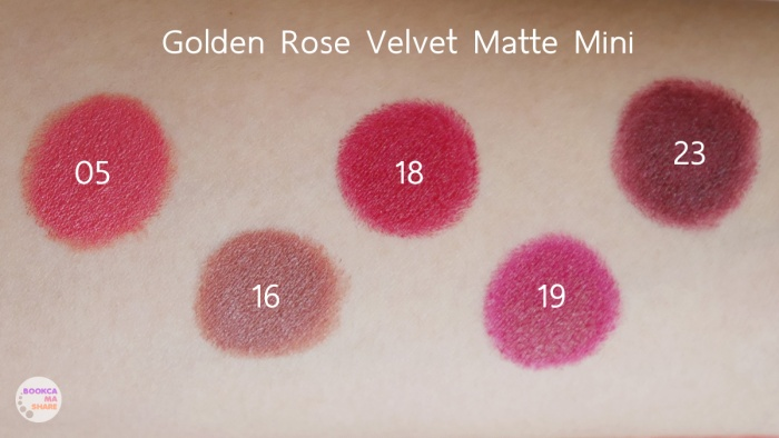 golden-rose-eye-brown-lipstick-matte-02