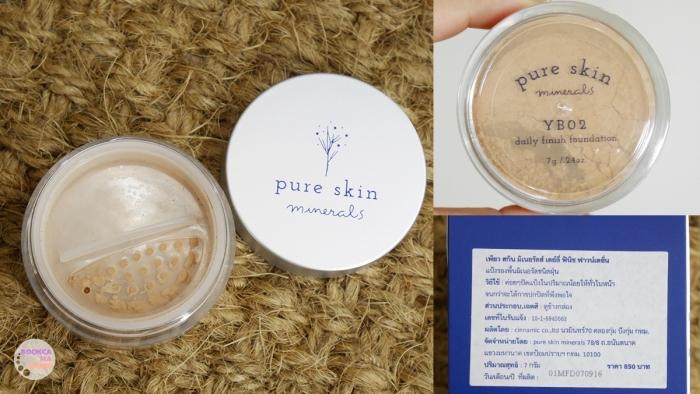 pure-skin-04