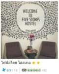 1Bugis-Five Stones Hostel