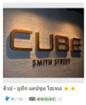 1ChinaTown-Cube - Boutique Capsule Hotel