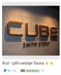 1ChinaTown-Cube - Boutique Capsule Hotel