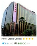 1Orchard-Hotel Grand Central