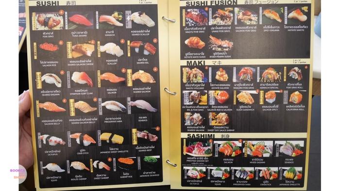 food-tenjo-buffet-sushi-yakiniku-japan-restaurant-wongnai-pantip-01-02