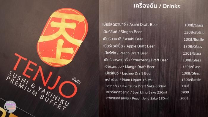 food-tenjo-buffet-sushi-yakiniku-japan-restaurant-wongnai-pantip-01-03