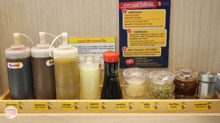 food-tenjo-buffet-sushi-yakiniku-japan-restaurant-wongnai-pantip-04