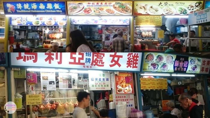 SINGAPORE-travel-food-shopping-traveloka-booking-hotel-hostel-flight-11