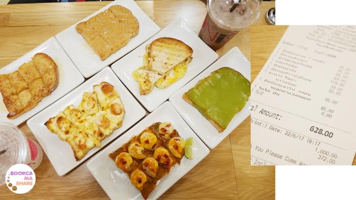 food-bangwan-sweet-station-13