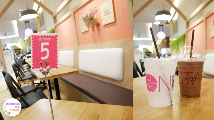 food-bangwan-sweet-station-5