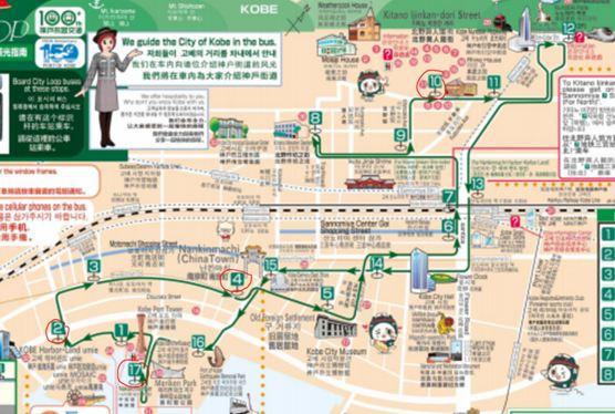 kobe-city-bus-pess.JPG