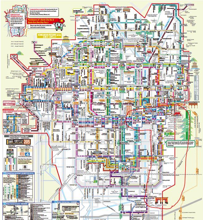 Kyot-travel.JPG