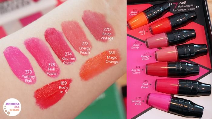 lancome-paris-matte-shaker-lipstick-cosmatic-makeup-03