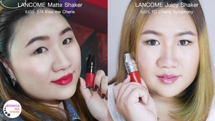 lancome-paris-matte-shaker-lipstick-cosmatic-makeup-05