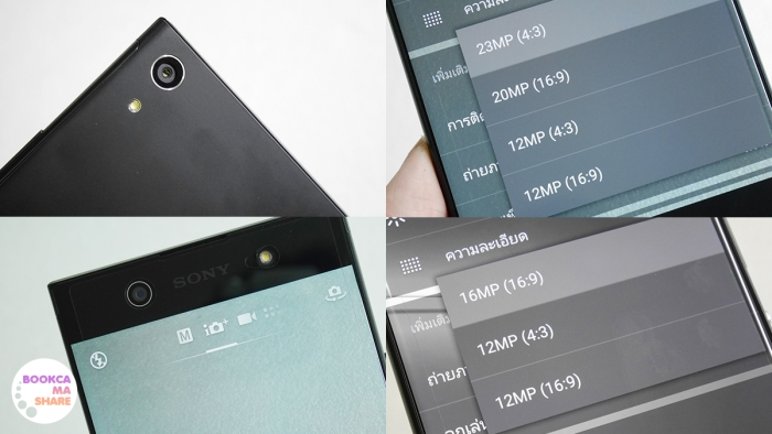 mobile-sony-xperia-xa1-ultra-06