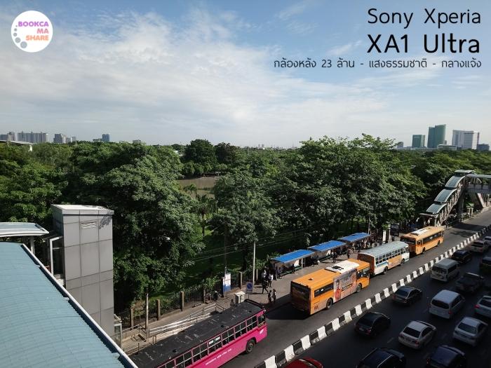 mobile-sony-xperia-xa1-ultra-ex2-2.jpg