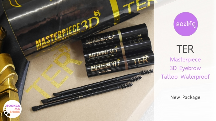 Ter-Masterpiece-3D-Eyebrow-Tattoo-Waterproof