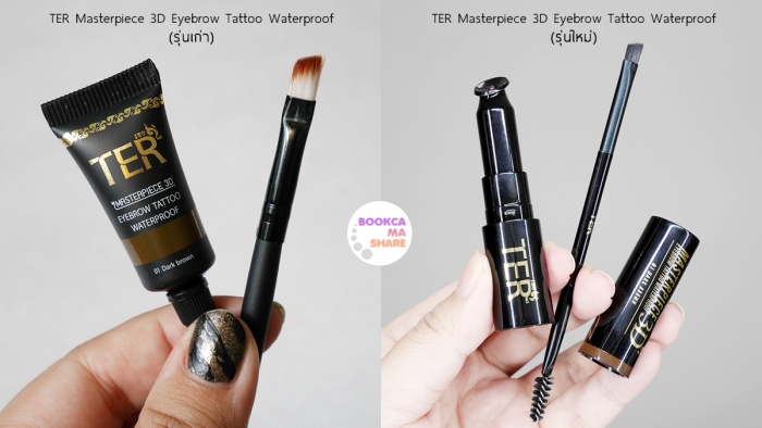 Ter-Masterpiece-3D-Eyebrow-Tattoo-Waterproof06