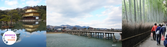 Travel-japan-save-trip-low-cost-pantip-03.jpg