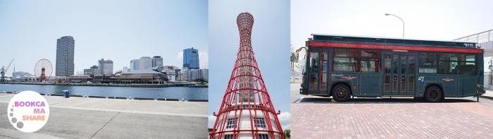 Travel-japan-save-trip-low-cost-pantip-04.jpg