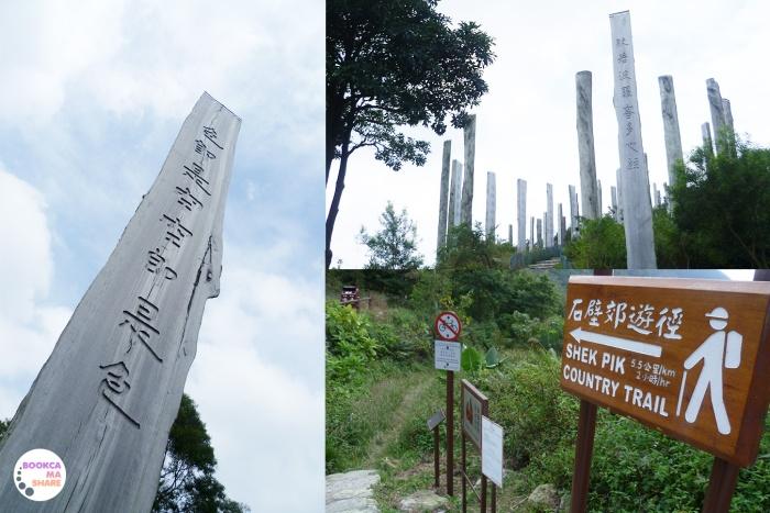 hong-kong-travel-review-backpack-plan-pantip-traveloka-04