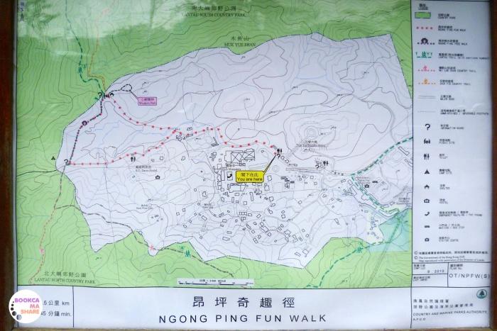 hong-kong-travel-review-backpack-plan-pantip-traveloka-05