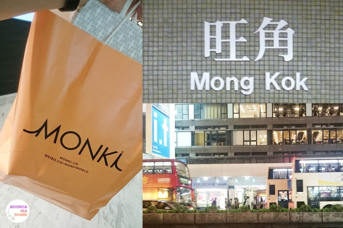 hong-kong-travel-review-backpack-plan-pantip-traveloka-18