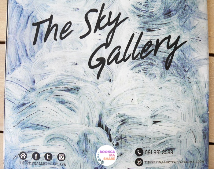the-sky-gallery-pattaya-food-restaurant-review-pantip-wongnai-thailand-99