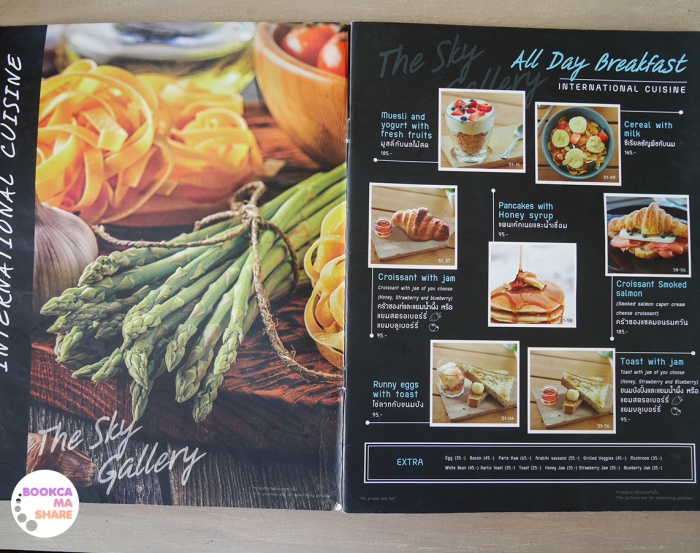 the-sky-gallery-pattaya-food-restaurant-review-pantip-wongnai-thailand-menu-02