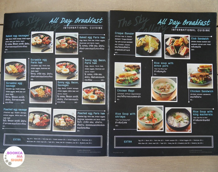 the-sky-gallery-pattaya-food-restaurant-review-pantip-wongnai-thailand-menu-03