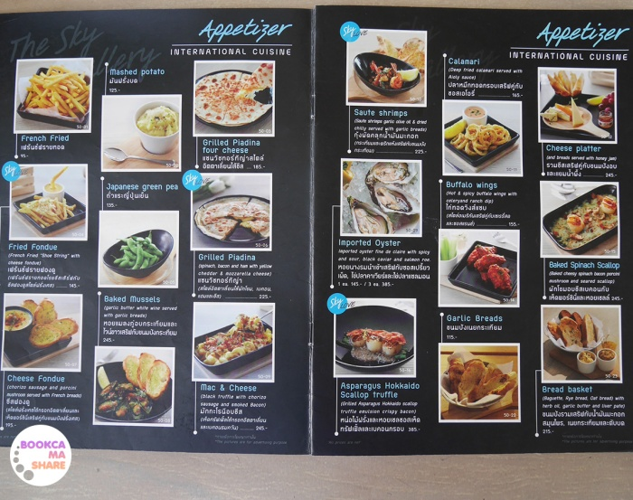 the-sky-gallery-pattaya-food-restaurant-review-pantip-wongnai-thailand-menu-04