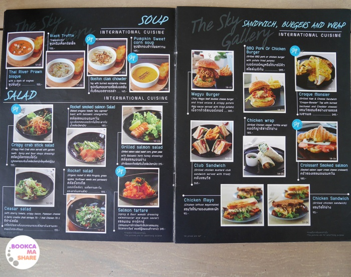the-sky-gallery-pattaya-food-restaurant-review-pantip-wongnai-thailand-menu-05