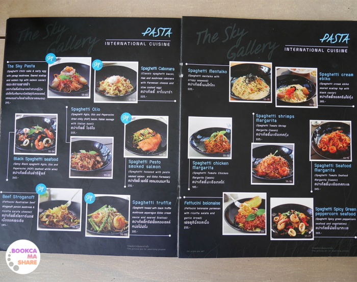 the-sky-gallery-pattaya-food-restaurant-review-pantip-wongnai-thailand-menu-06