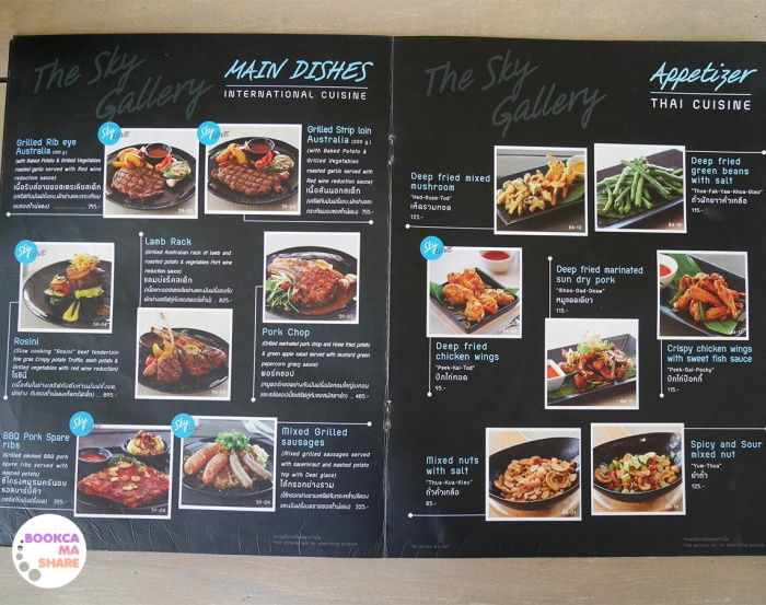 the-sky-gallery-pattaya-food-restaurant-review-pantip-wongnai-thailand-menu-07