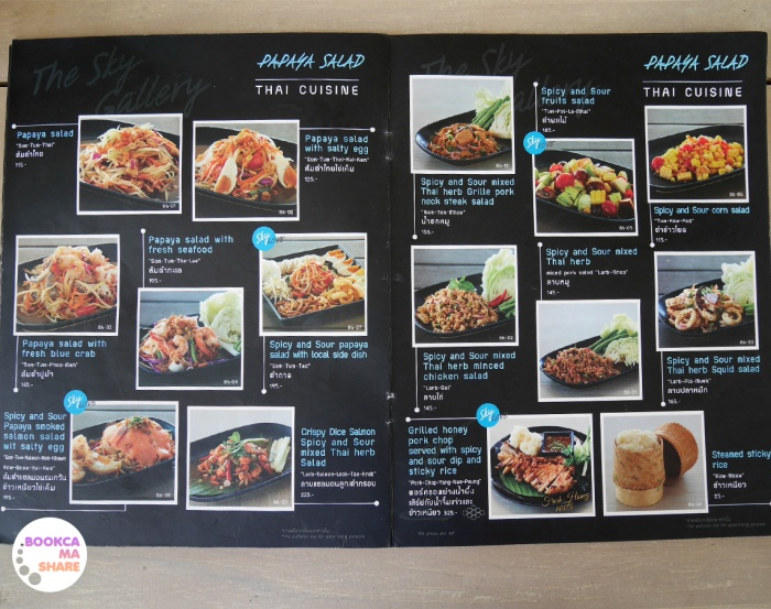 the-sky-gallery-pattaya-food-restaurant-review-pantip-wongnai-thailand-menu-08