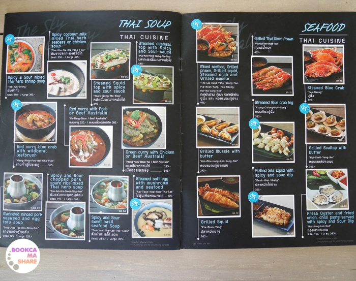 the-sky-gallery-pattaya-food-restaurant-review-pantip-wongnai-thailand-menu-11